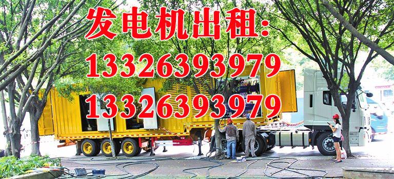 http://www.fdjczb.cn/UpFile/201705/2017050978494065.jpg