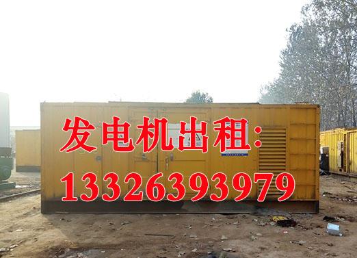 http://www.fdjczb.cn/UpFile/201711/2017112334136893.jpg